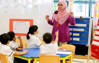 support school singapore